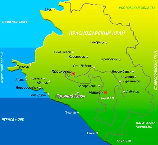 Изображением коробки, картинка краснодарский край на карте россии